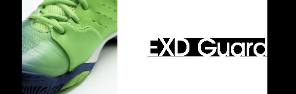 EXDガード