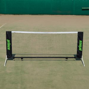 PL019 TWISTER NET(2m)