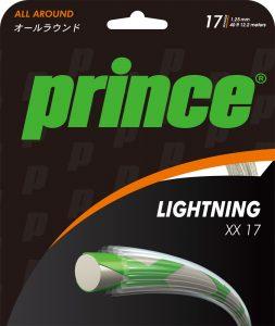 LIGHTNING XX 17