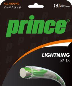 LIGHTNING XP 16