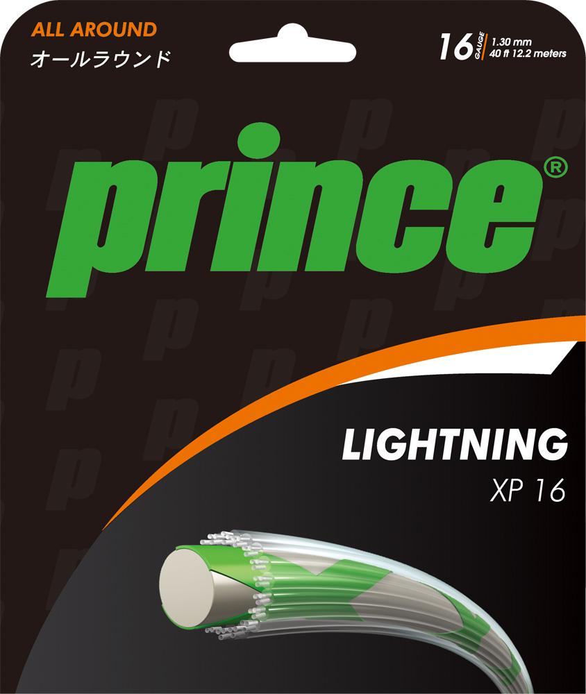 LIGHTNING XP 16 (3)