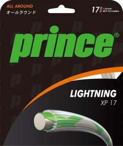 LIGHTNING XP 17