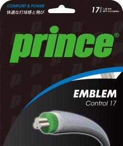 EMBLEM CONTROL 17