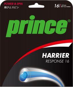 HARRIER RESPONSE 16