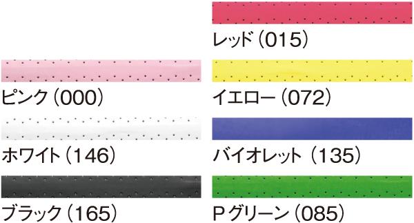 color_OG031