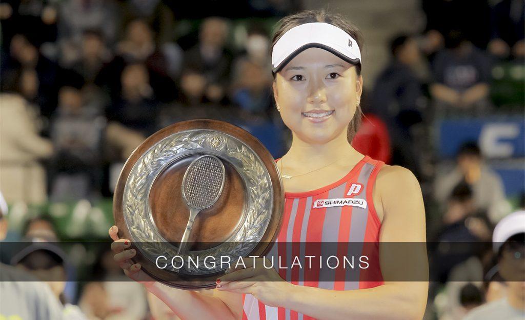 今西美晴プロ全日本テニス選手権初優勝