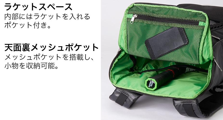 FC-OD841-03
