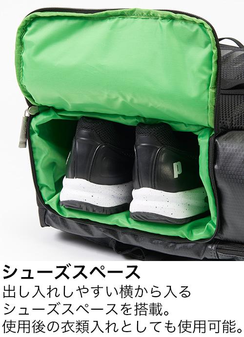 FC-OD847-02