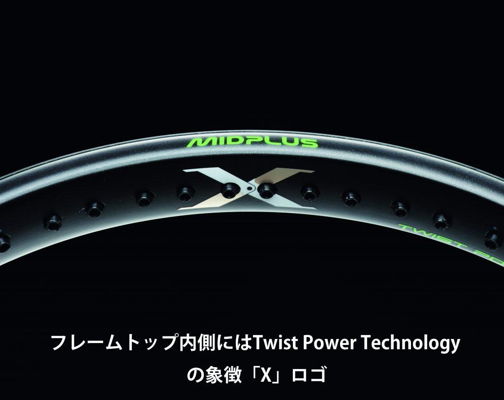 FNC-PrinceX-02