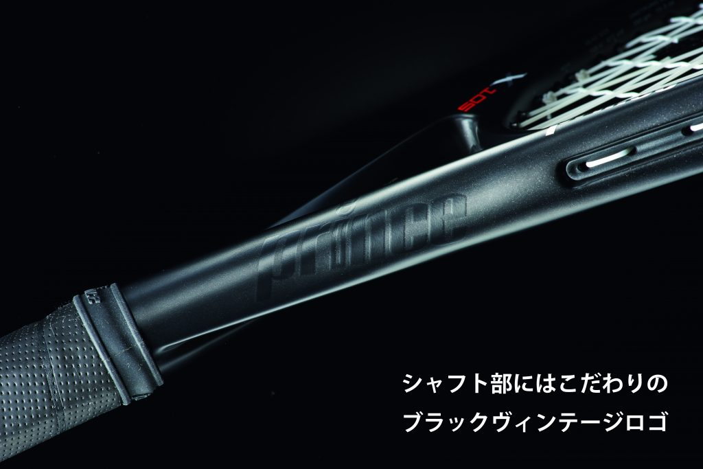 FNC-PrinceX-03