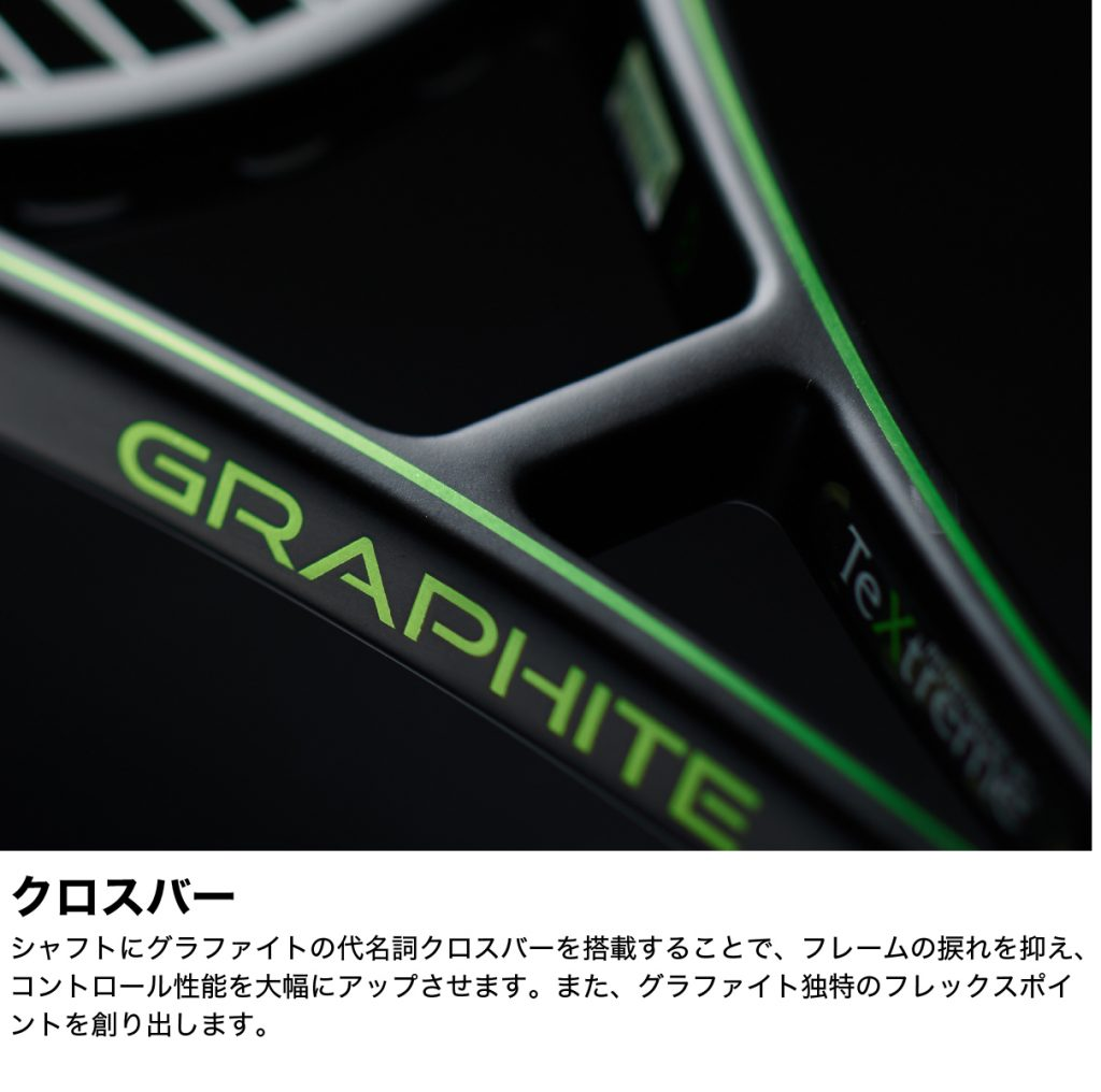 PhantomGraphite-crossbar