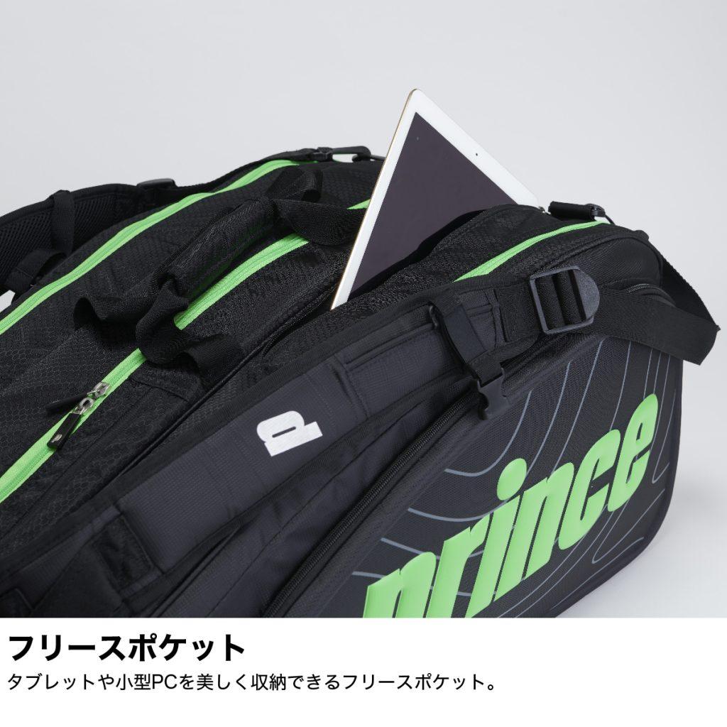 TT900.TT902_function001