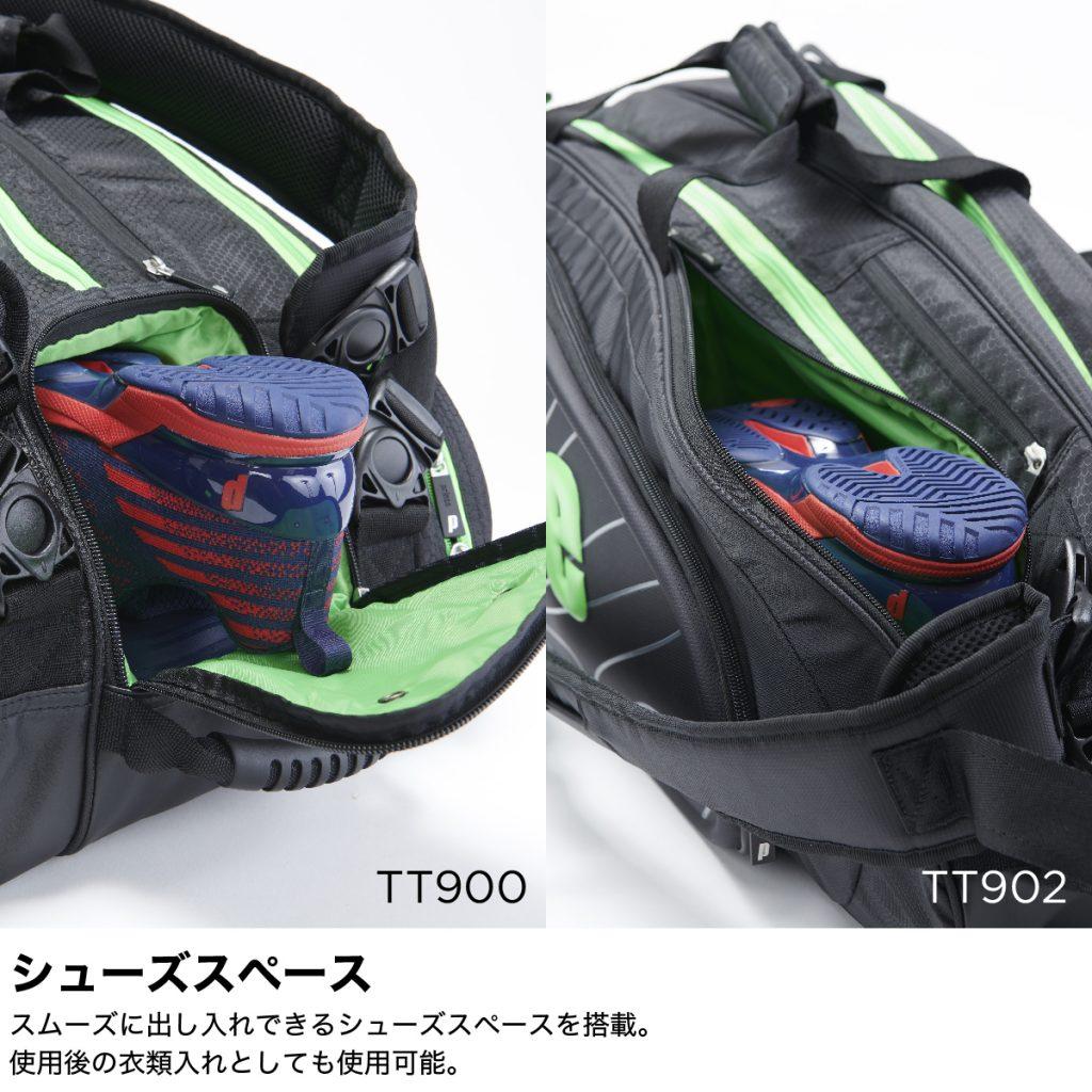 TT900.TT902_function002