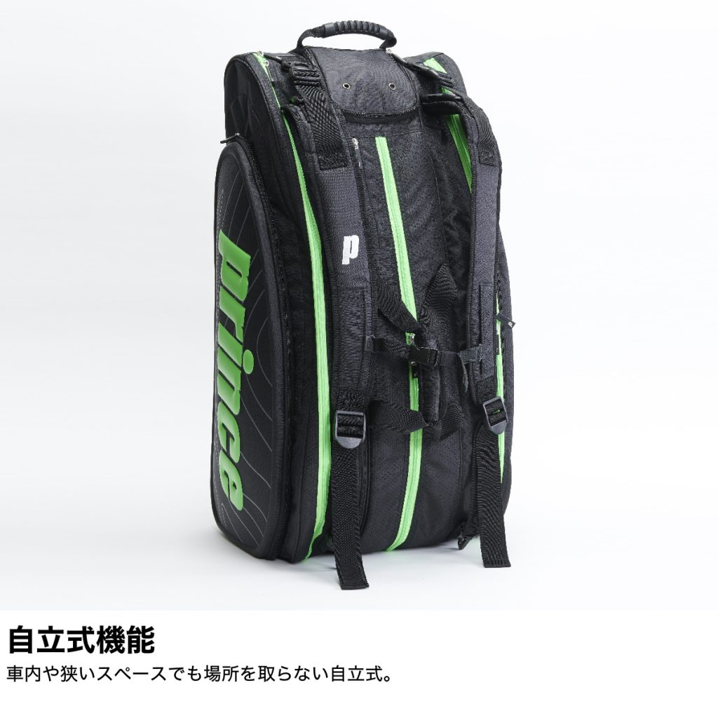 TT900.TT902_function009