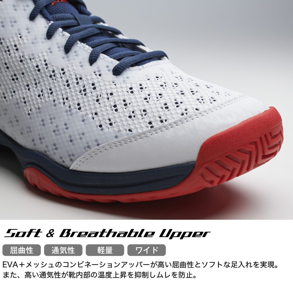 advance_soft-breathable upper