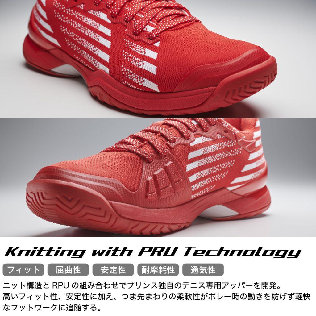 prolite_knitting with RPU technology
