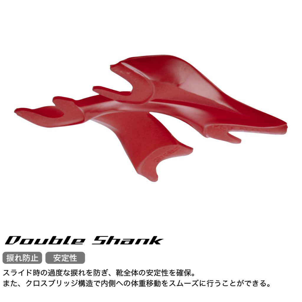 widelite_double shank