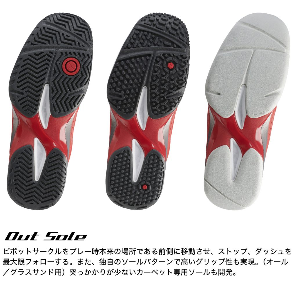 widelite_outsole