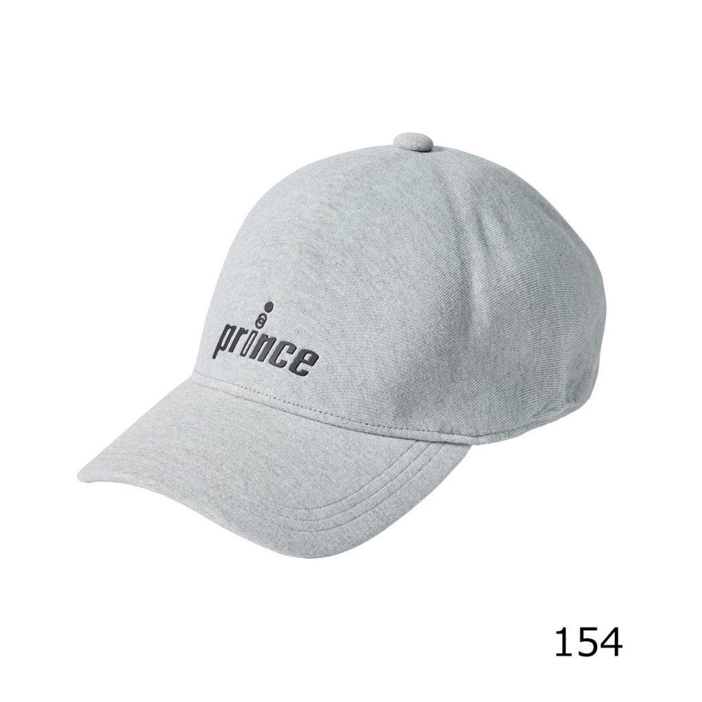 PH561_154